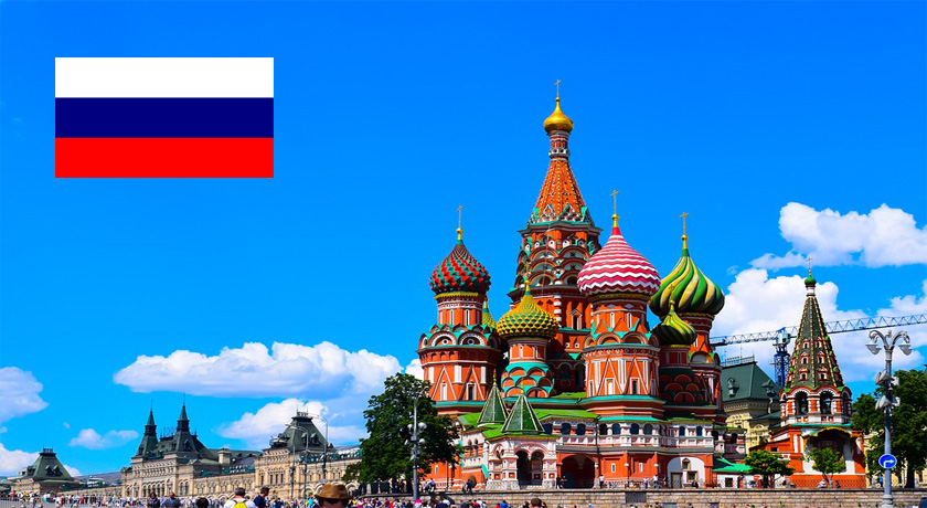 Holiday Package to RUSSIA from Dubai