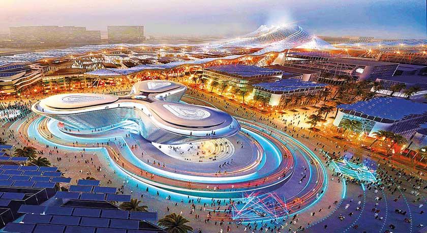 4D3N  Dubai Expo 2020 Tour