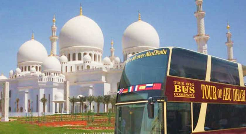 Big Bus Tour Abu Dhabi