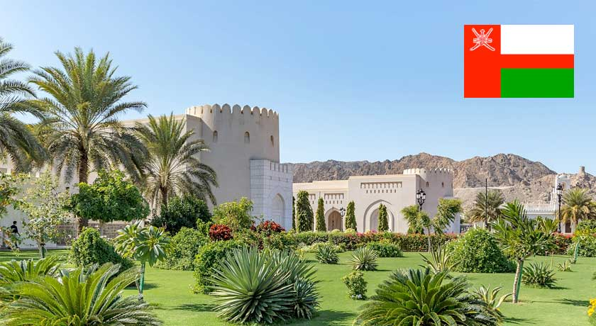 Holiday Package to OMAN from Dubai