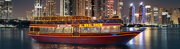 5 STAR – Wooden Dhow